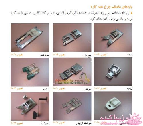 http://shirazjanome.com/Files/MyDocuments/Image/2016101091610WMimage-5D56_4FF976031393081860.jpg