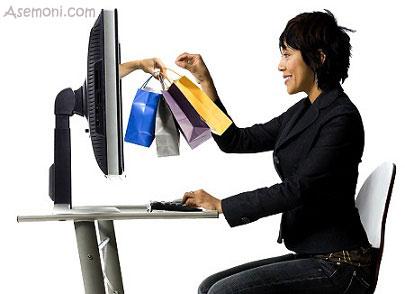 مزایای خرید اینترنتی از فروشگاه کاظم پور