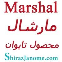 چرخ خیاطی مارشال