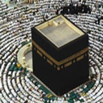 نام نويسي تشرف به حج تمتع 96 از امروز 96/1/23 آغاز ميشود