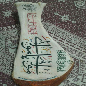 ثبت دومین ابداع هنرمند فارسی در کتاب گینس