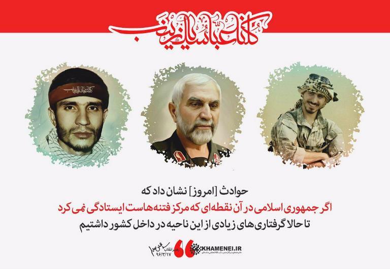 ایران عزيز سرزنده تر از همیشه پیش خواهد رفت.