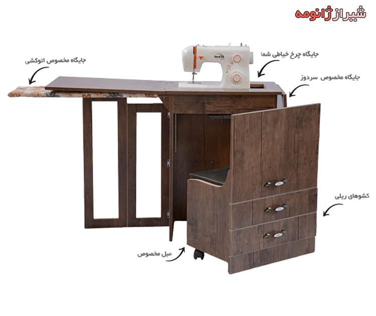 میز تاشو چهار کاره با صندلي چرخدار تمام MDF (میز چرخ خیاطی،سردوز، اتو و مطالعه)